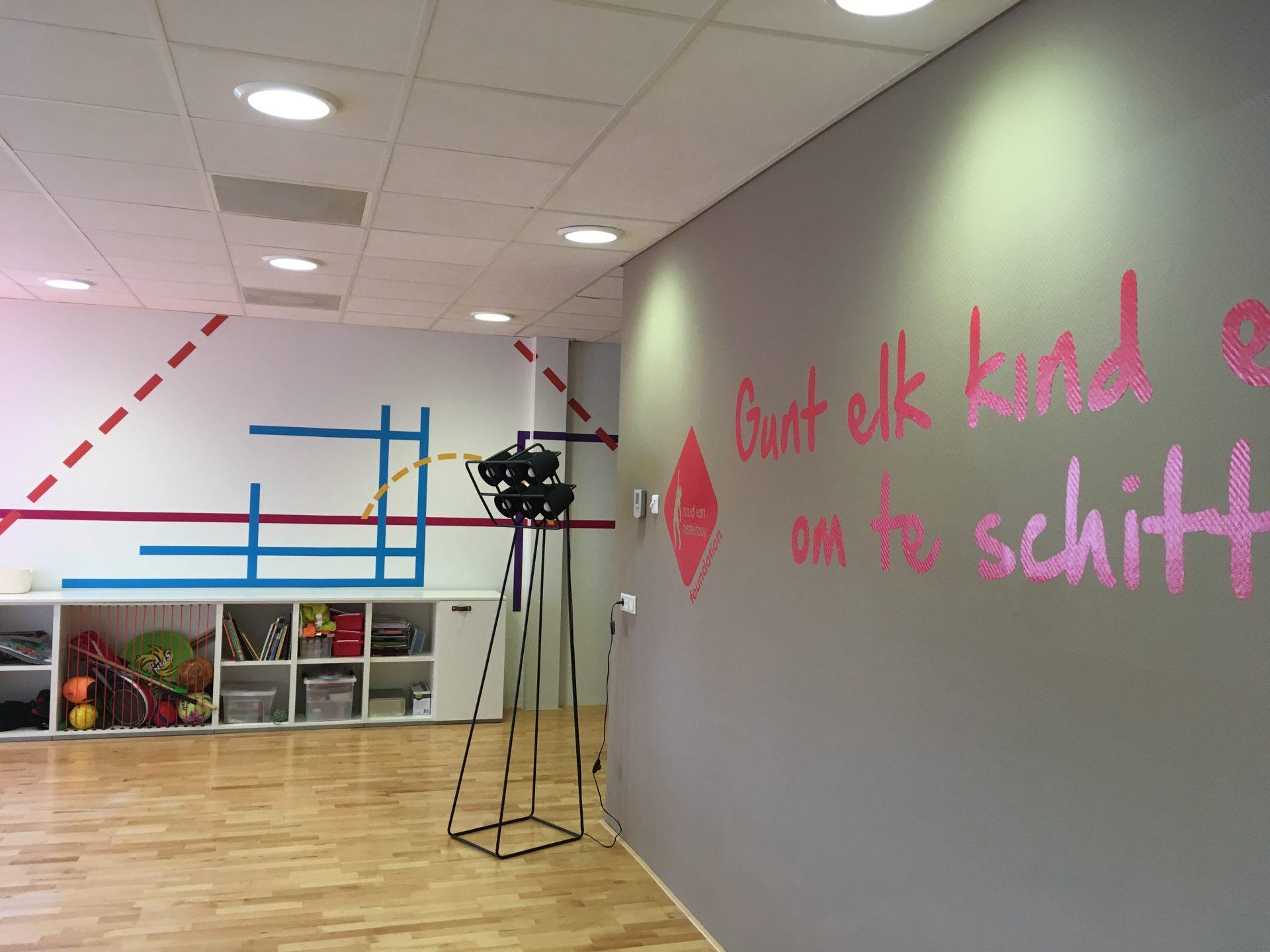 Ruud van Nistelrooy Foundation